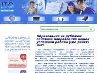 itc-education.ru