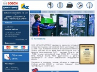 diesel-center.ru