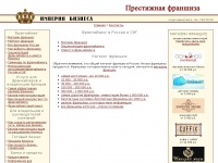 empirebusiness.ru
