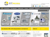 dttermo.ru