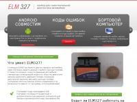 bluetooth-elm327.ru