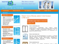 helpwindows.ru