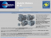dutchi-motors.ru