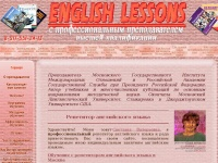 english-lessons-moscow.ru
