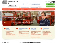 english-perewod.ru