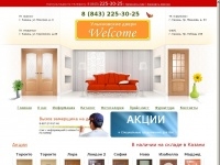 dveri-welcome.ru