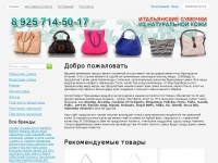 discountbags.ru