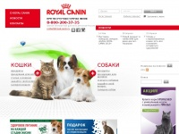 royal-canin.ru