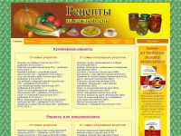 dishs-recipes.ru