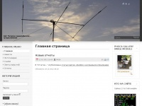 dxpedition.ru Thumbnail