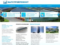 bsrinvest.by