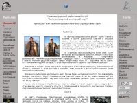 kaliningrad-fishing.ru