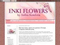 enkiflowers.blogspot.com