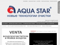 aquastar-air.ru