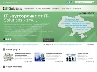 it-solutions.ua