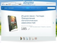 orthodox-books.ru