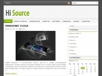 Hi-source.ru