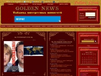golden-news.com