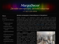 Margodecor.ru
