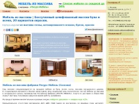 mebel-massiv.com