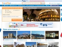 traveltipz.ru