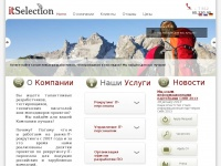 it-selection.ru