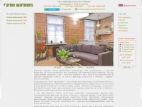 primeapartments.by