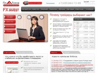 finforce.ru