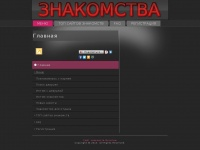 flashwebsite.ru