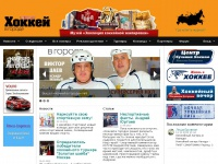 hockey-city.ru