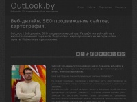 outlook.by Thumbnail