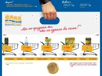 discounter.by