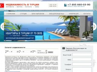 go-to-realty.ru