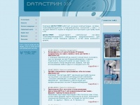 datastream.by