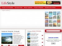 tours-and-travel.ru