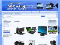 abc-shop.com.ua