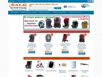 salecenter.com.ua