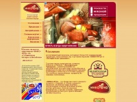 incofood.by