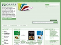 urait-book.ru