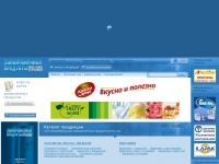 frozenproducts.ru