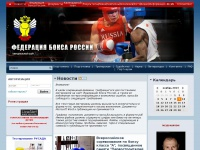 rusboxing.ru