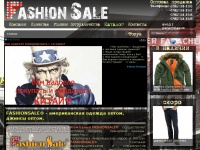 fashionsale.biz