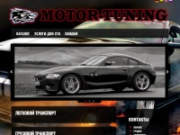 motor-tuning.by
