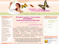 about-woman.com