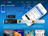 totouch.ru