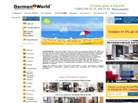 germanworld.ru