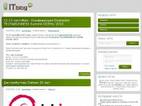 itblog.by