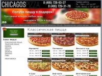 chicagospizza.ru
