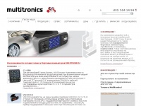 multitronics.ru
