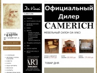 salon-davinci.ru